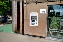 Sparkasse Geldautomat Taunus Informations Zentrum Oberursel