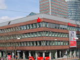 Sparkasse Dortmund Beratungs-Center Stadtmitte